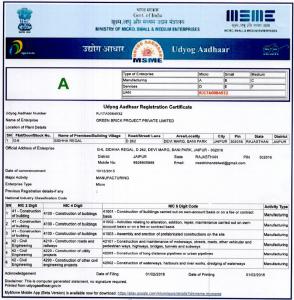 MSME-Certificate