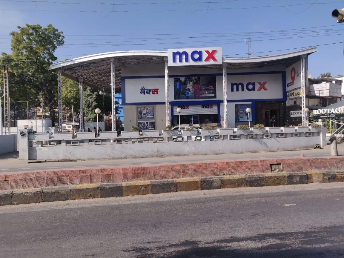 Max Retail, Udaipur